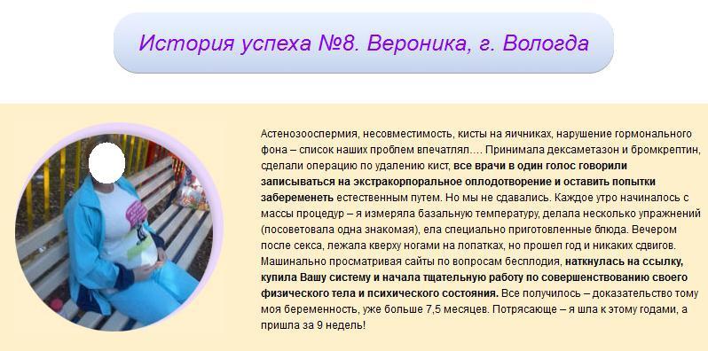 Онлайн консультация гинеколога  Онлайн консультация